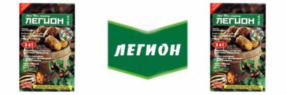 Legion-insektitsid-kupit-tsena-v-Ukraine