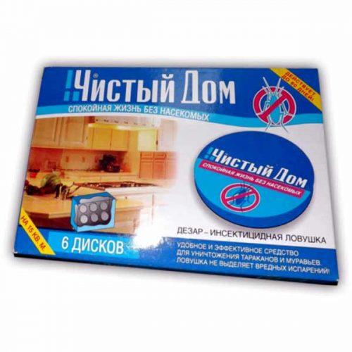 Lovushka-CHistyiy-dom