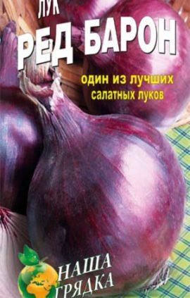 Onion-Red-Baron-semena