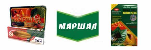 Marshal-insektitsid-kupit-tsena-v-Ukraine