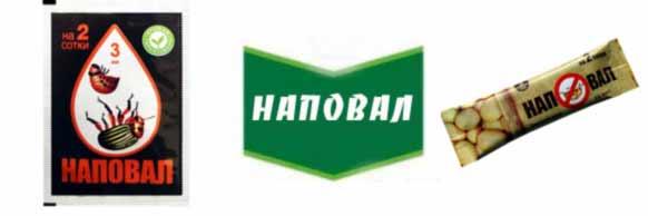Napoval-insektitsid-kupit-optom-tsena-v-Ukraine