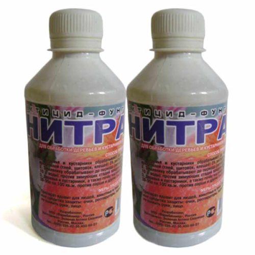 Nitrafen-fungitsid-350ml