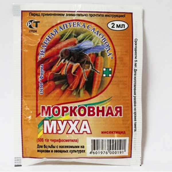 PREPARAT-MORKOVNAYA-MUHA