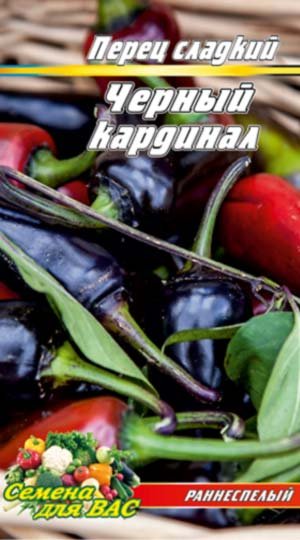 Pepper-CHyornyiy-kardinal