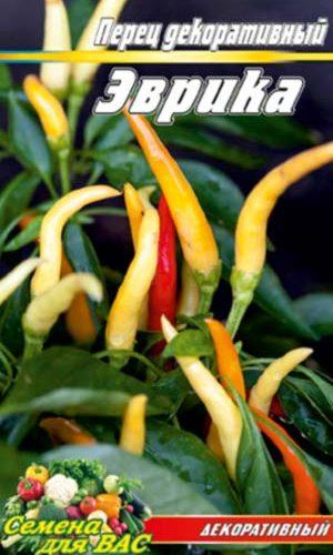 Pepper-Evrika-dekorativnyiy