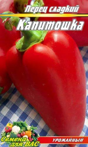 Pepper-Kapitoshka