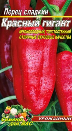 Pepper-Krasnyiy-gigant