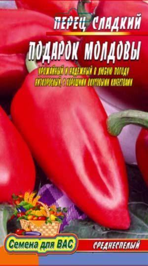 Pepper-Podarok-Moldovyi