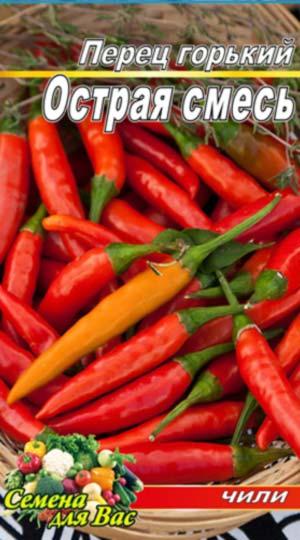 Pepper-gorkiy-smes