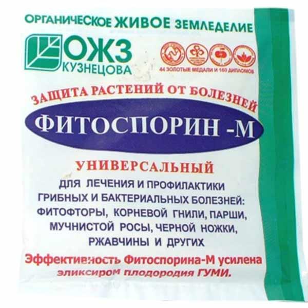 Poroshok-Fitosporin-M-10g