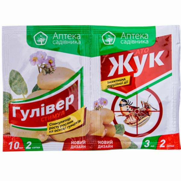 Preparat-Ato-ZHuk-2-ml