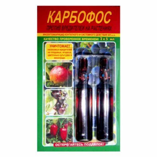 Preparat-Karbofos-ampula-5-ml