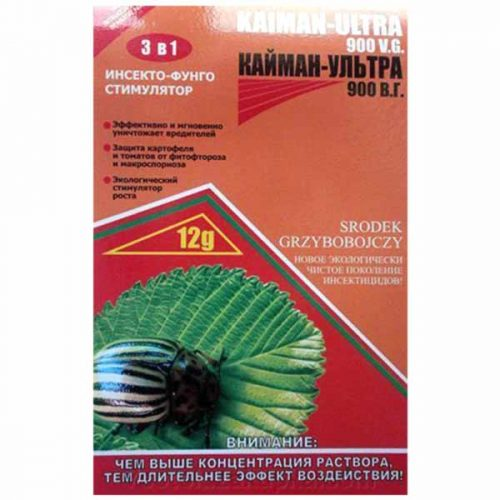 Preparat-Kayman-ultra-12-gr