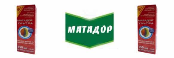 Preparat-Matador-kupit-tsena-v-Ukraine