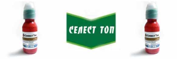 Preparat-Selest-Top-dlya-obrabotki-kartofelya-kupit
