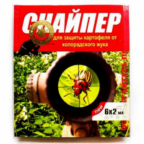 Preparat-Snayper-6-ampul