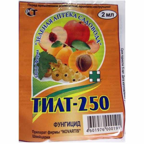 Preparat-Tilt-2-ml