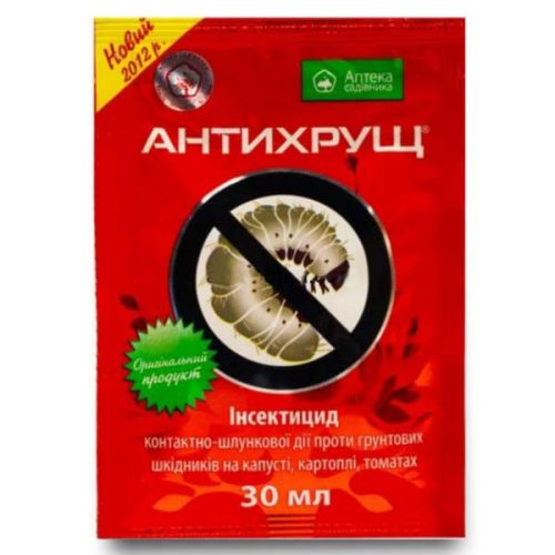 Preparat-antihrushh-30ml