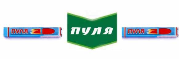 Pulya-sredstvo-ot-tarakanov-kupit-v-Ukraine