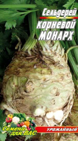 Selderej-Monarh