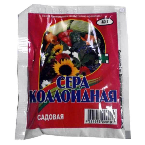 Sera-kolloidnaya-40gr