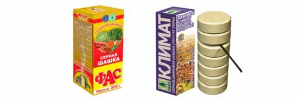 Sernaya-shashka-kupit