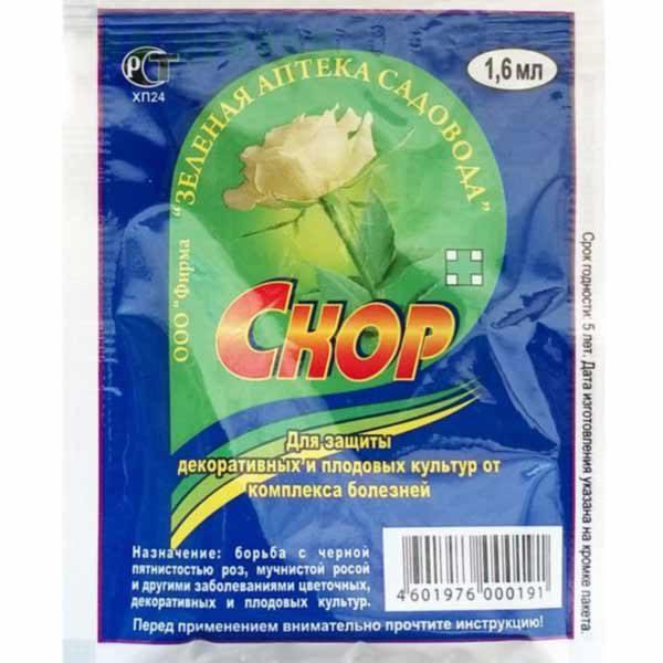 Skor-fungitsid-1,6-ml