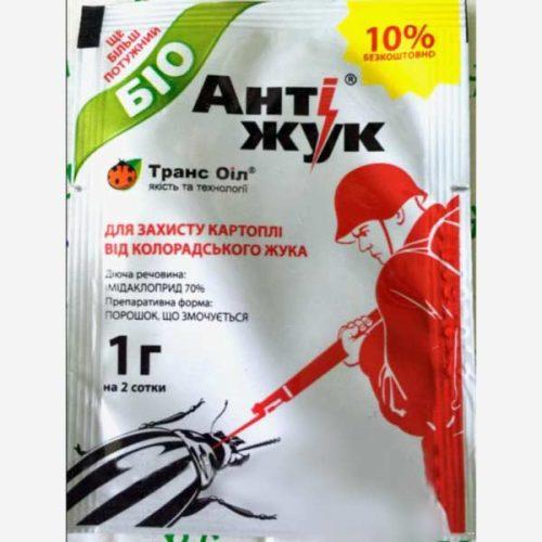 Sredstvo-Antizhuk-1g