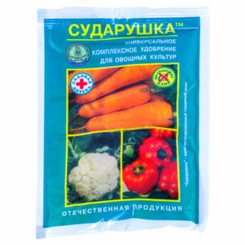 Sudarushka-Universalnaya-60-gr