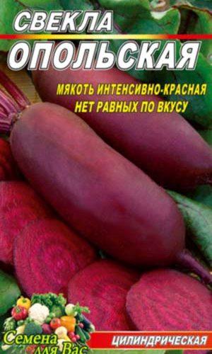 Beet-Opolskaya