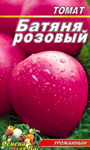 Tomato-Batyanya-rozovyiy