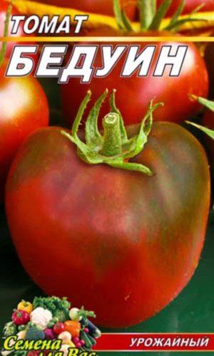Tomato-Beduin
