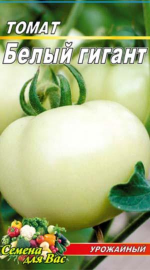 Tomato-Belyiy-gigant