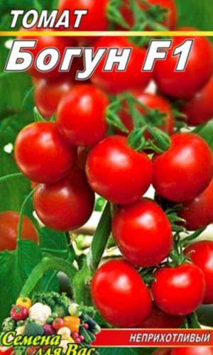 Tomato-Bogun-F1