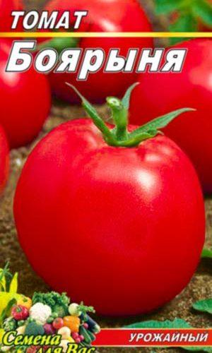 Tomato-Boyaryinya