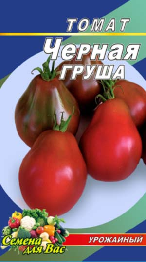 Tomato-CHernaya-grusha