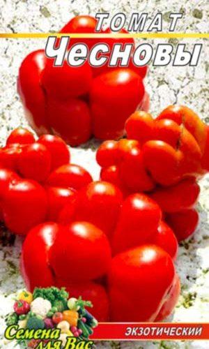 Tomato-CHesnovyi