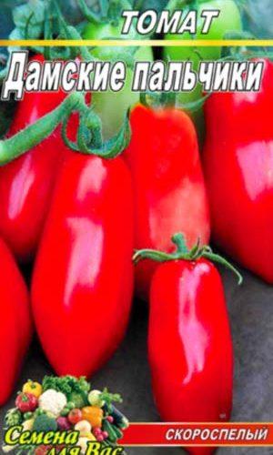 Tomato-Damskie-palchiki