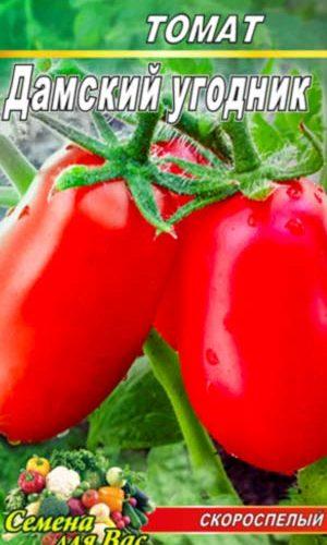 Tomato-Damskiy-ugodnik