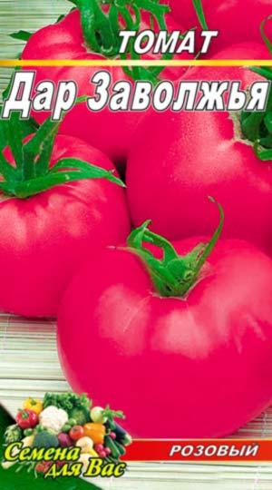 Tomato-Dar-Zavolzhya-rozovyiy