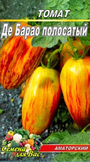 Tomato-De-Barao-polosatyiy