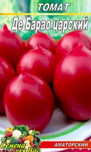 Tomato-De-Barao-tsarskiy