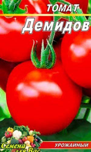 Tomato-Demidov