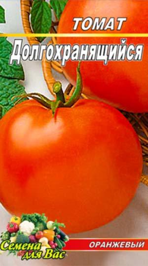 Tomato-Dolgohranyashhiysya-oranzhevyiy