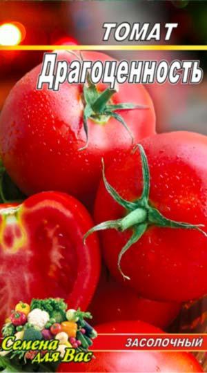 Tomato-Dragotsennost