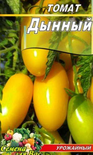Tomato-Dyinnyiy