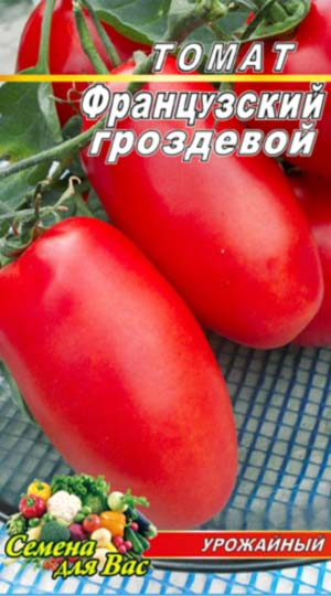 Tomato-Frantsuzskiy-grozdevoy