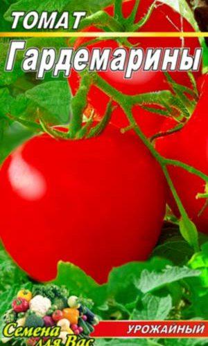 Tomato-Gardemarinyi