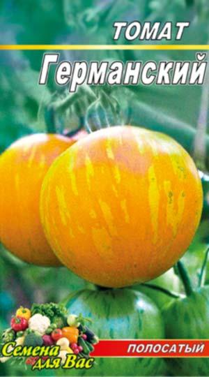 Tomato-Germanskiy-polosatyiy