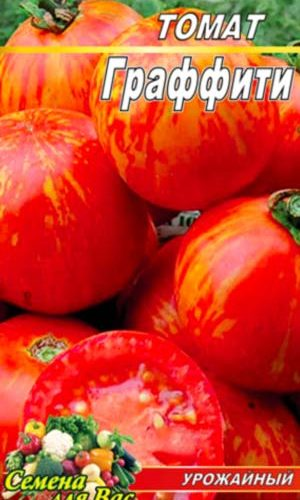 Tomato-Graffiti
